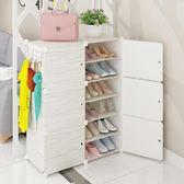 鞋櫃 鞋櫃簡易經濟型組裝塑料防塵鞋架多層省空間家用簡約現代多功能 99狂歡節igo夢藝家