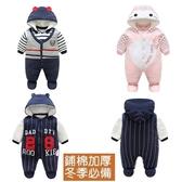 鋪棉加厚長袖包腳兔裝 寶寶連帽連身衣 嬰兒兔裝 長袖保暖童裝 LW23003 好娃娃