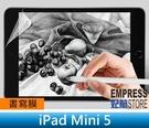 【妃航】iPad Mini 4/5 手寫/書寫膜 磨砂仿紙膜/繪畫 類紙貼 書寫觸感 好畫/好寫/不斷觸/免費代貼