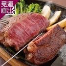 勝崎生鮮 日本A4純種黑毛和牛厚切牛排3...