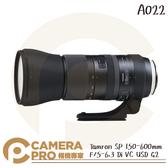 ◎相機專家◎ Tamron SP 150-600mm F5-6.3 Di VC USD G2 A022 公司貨