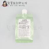 立坽『瞬間護髮』愛麗美娜公司貨 ARIMINO PRIVY居家洗護 空氣感護髮乳(綠)1000g補 IH13 IH03