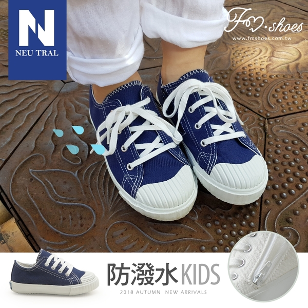 休閒鞋.防潑水餅乾鞋(深藍)-KID-FM時尚美鞋-Neu Tral.Fall
