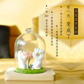 送胎毛吊墜手腳印實木玻璃罩底座嬰兒手足印新生寶寶周歲紀念品WY