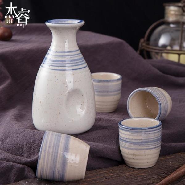 家用清酒酒器手繪釉下彩陶瓷小酒盅分酒器白酒杯日式