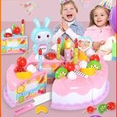 過家家切切樂切蛋糕兒童玩具仿真生日套裝【雲木雜貨】