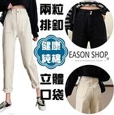 EASON SHOP(GW9982)實拍復古水洗丹寧大口袋設計排釦收腰直筒牛仔褲女高腰長褲哈倫老爹褲九分休閒褲