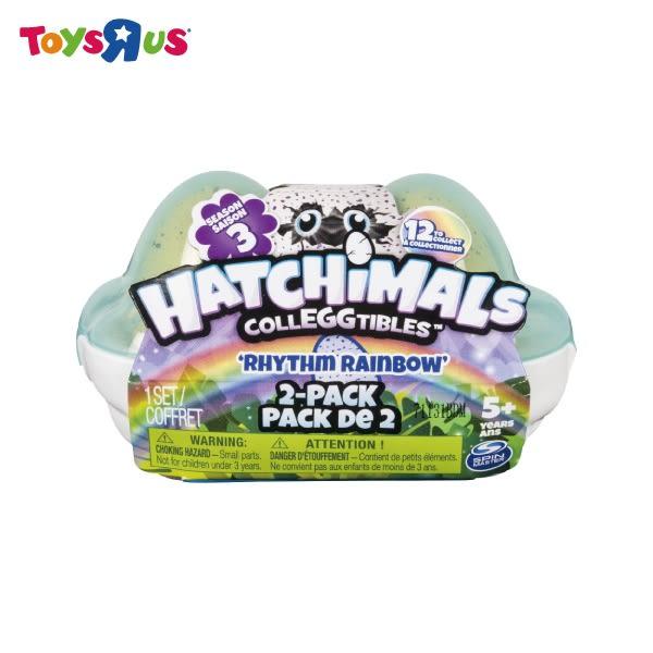 玩具反斗城 Hatchimals 迷你寵物蛋-二入收納組S3