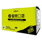 Life+ 醫療口罩黑 50入/盒【躍獅】