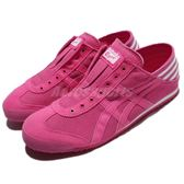 Asics 復古慢跑鞋 Mexico 66 Paraty 粉紅 白 休閒鞋 基本款 無鞋帶 女鞋 亞瑟士【PUMP306】 TH5J4Q1919