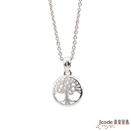 J'code真愛密碼 雙魚座守護-生命之樹 純銀女墜子 送項鍊