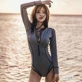 夏季韓版潛水服女長袖拉鏈防曬速干沖浪浮潛服修身顯瘦聚攏水母衣連體泳衣CY344【原創風館】