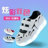 燈鞋usb充電發光鞋男童夜光鞋運動鞋