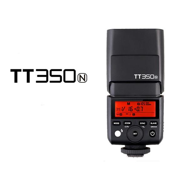 黑熊館 GODOX 神牛 TT350N TTL機頂閃光燈 NIKON 2.4G無線 TT350 閃光燈