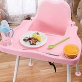 黑五好物節❤寶寶餐椅兒童餐桌椅小孩座椅嬰兒用學坐椅多功能吃飯可折疊宜家凳