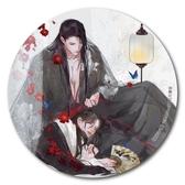 南柯奇譚 陶瓷吸水杯墊