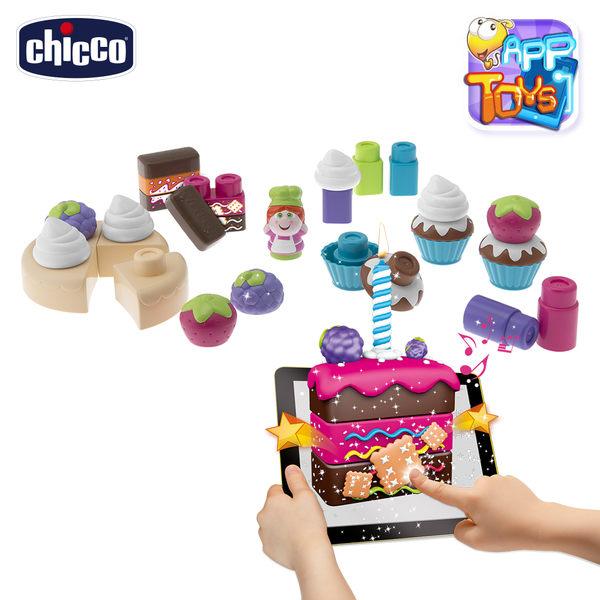 chicco-APP互動積木蛋糕烘培王-30pcs