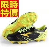 足球鞋-訓練設計運動男釘鞋61j50[時尚巴黎]