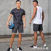 運動套裝男士籃球鍛煉跑步衣服健身房打球速干寬鬆服裝夏季晨跑 QQ21741『MG大尺碼』