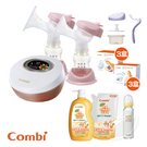 Combi 自然吸韻雙邊電動吸乳器+標準玻璃奶瓶T(240ml)+手動配件組+酵素奶蔬洗潔液促銷組+防溢乳墊