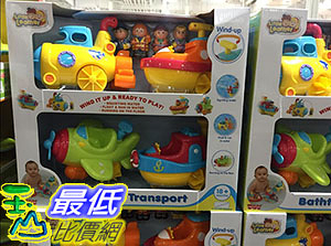 [COSCO代購] LITTLE LEARNER BATH TUB TRANSPORT 4PK 洗澎澎歡樂組 _C520534