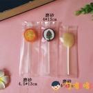 烘培包裝棒棒糖透明磨砂機封密封袋扎絲口袋餅干袋【淘嘟嘟】