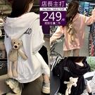 克妹Ke-Mei【AT62548】chic萌系甜心慵懶風背後熊熊公仔拉鍊連帽外套