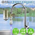 【Adidi】愛迪吉免插電LED紫外線淨水器(水龍頭淨水器) KUV-001B