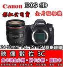 《映像數位》CANON EOS 6D 24-70mm F4L IS USM 全片幅相機 【彩虹公司貨】 A