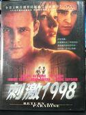 影音專賣店-P05-076-正版DVD-電影【刺激1998】-文斯范恩 安海契 瓦昆菲尼克斯