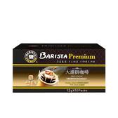 [COSCO代購] 西雅圖極品嚴焙大濾掛咖啡 12公克 x 50入 BARISTA PREMIUM _C101940