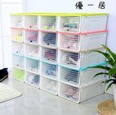 加厚放鞋子的收納盒抽屜式透明鞋盒組合鞋收納箱