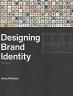 二手書R2YB j 2009年《Designing Brand Identity