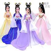 芭比娃娃套裝大禮盒民族古代仙女公主衣服飾【極簡生活館】