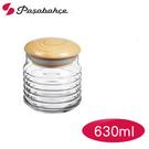 Pasabahce歐式創意原木雲朵儲物罐630CC