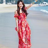 吊帶裙 露肩海邊沙灘裙夏吊帶波西米亞長裙開叉印花雪紡度假連身裙女「Chic七色堇」