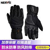 機車手套 NERVE防水防寒摩托車手套冬季保暖加厚防風騎行騎士賽車機車