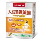 【三多】大豆萃取異黃酮Plus膠囊x1盒(40粒/盒)