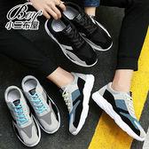 運動鞋 復古風流線透氣休閒鞋【JP99815】