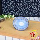 【日本美濃燒】彩虹十草 4吋橢圓盤 深盤 餐盤 線條紋