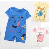 連身衣 兔裝 爬服 抽象畫 卡通動物 男童女童短袖連身衣 三款 寶貝童衣