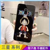 草帽魯夫 三星 Note10 Note10+ Note9 Note8 玻璃背板手機殼 卡通手機套 黑邊軟框 全包邊防摔殼