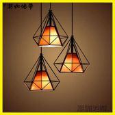 北歐現代簡約酒吧臺燈具餐廳吊燈三頭鉆石過道工業風個性創意燈飾【潮咖地帶】