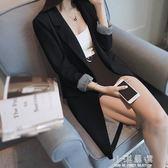 小西裝外套女中長款2019春秋新款韓版開叉休閒時尚小西服『小淇嚴選』