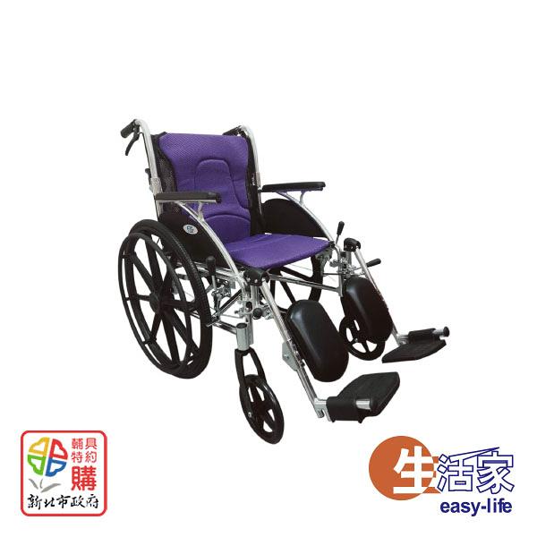 富士康1824固手骨科輪椅/ FZK-K2