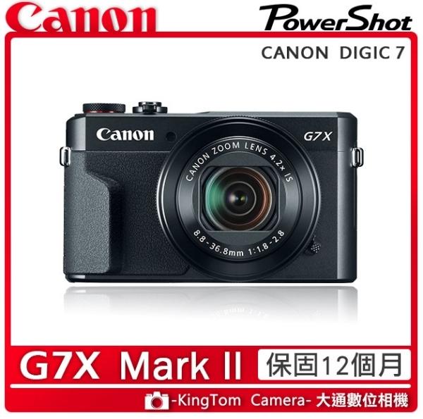 CANON PowerShot G7X MarK II MK2 原廠公司貨