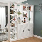 酒櫃玄關櫃隔斷櫃現代簡約門廳鞋櫃雙面裝飾儲物櫃屏風客廳隔斷櫃XW