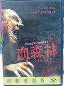 挖寶二手片-H13-008-正版DVD*電影【血森林】-派崔克萊禾*JR包恩
