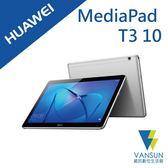 【贈自拍棒+指環扣支架】HUAWEI MediaPad T3 10吋 2G/16G  平板電腦 【葳訊數位生活館】