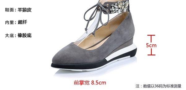 單鞋系帶厚底女單鞋厚底松糕單鞋內增高休閒女鞋潮款   -1092450010